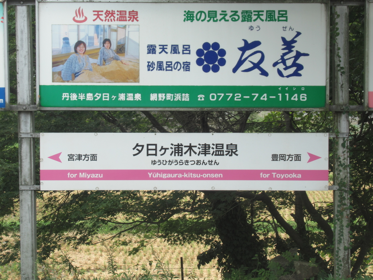 f:id:watakawa:20201124143051j:plain