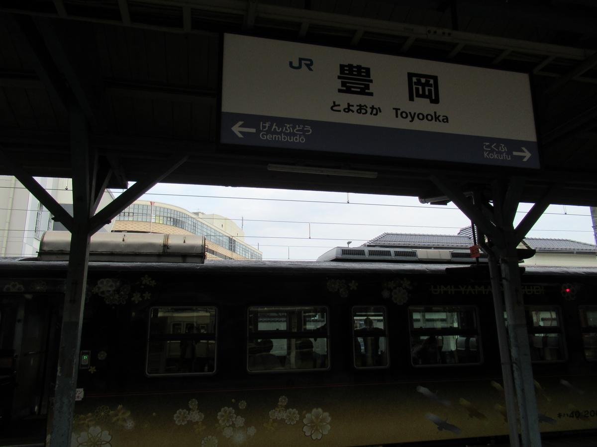 f:id:watakawa:20201124143810j:plain