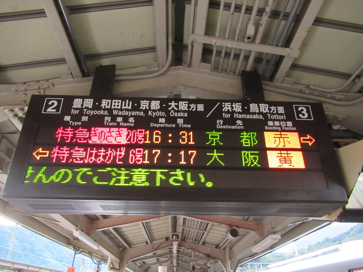 f:id:watakawa:20201126114512j:plain