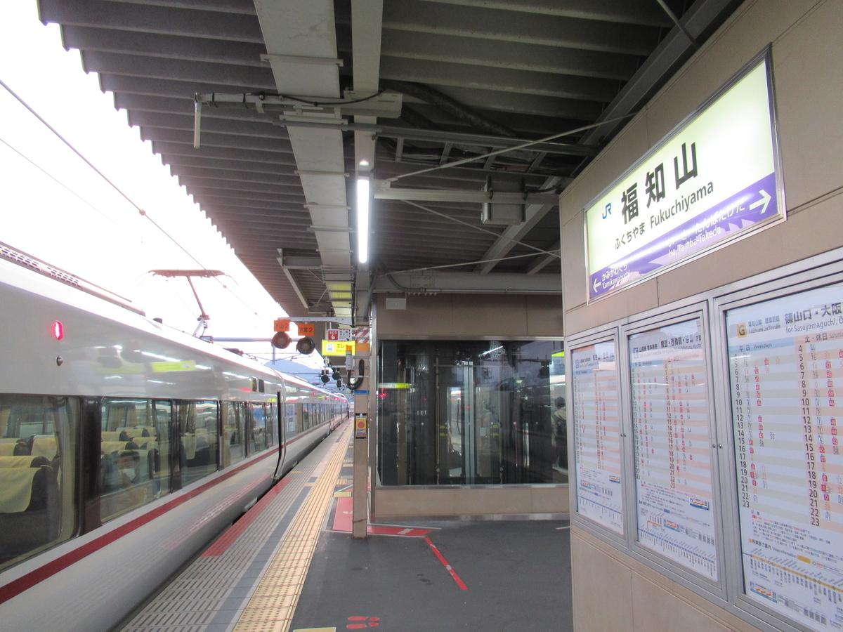 f:id:watakawa:20201126123402j:plain