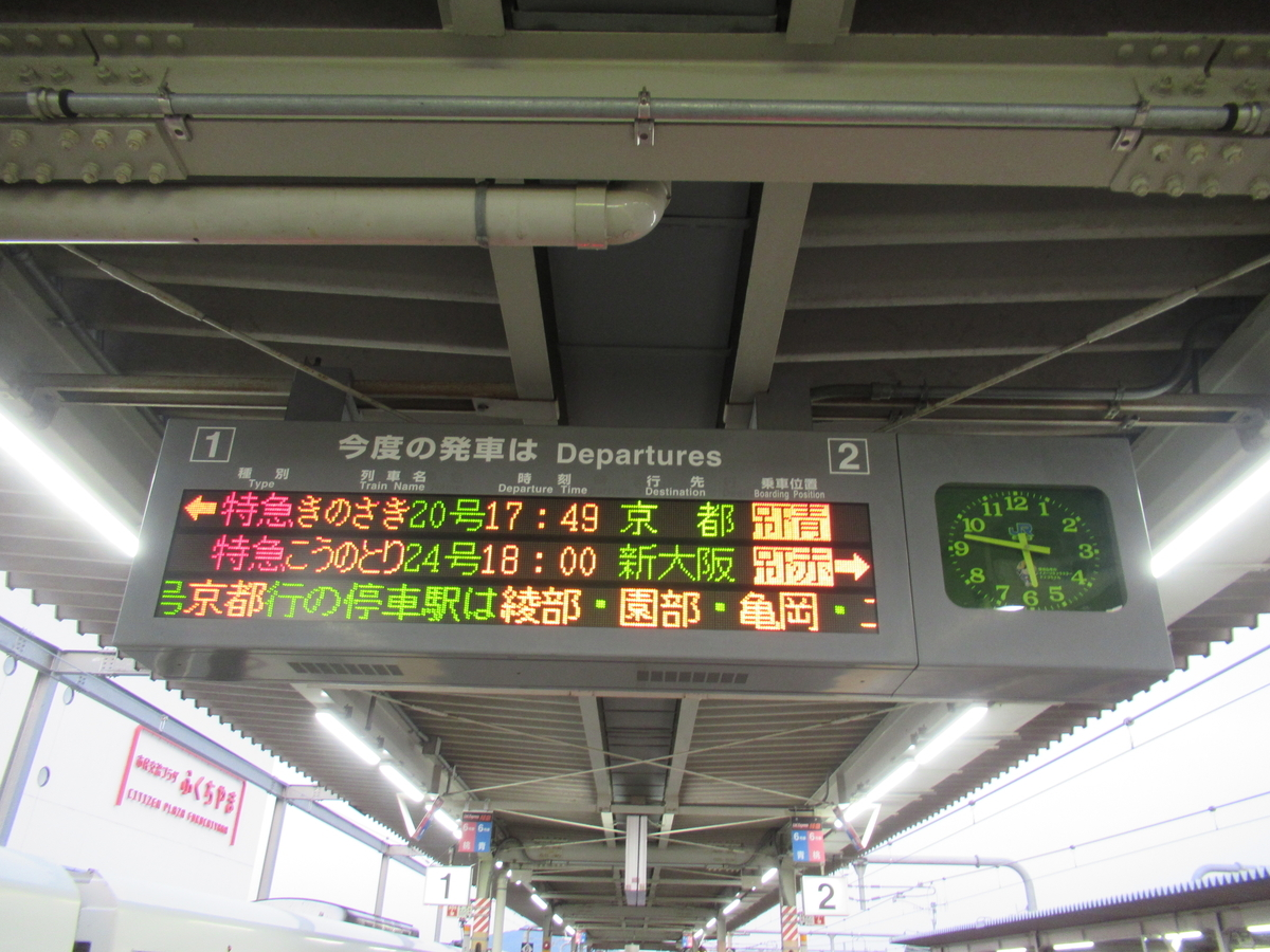 f:id:watakawa:20201126123703j:plain