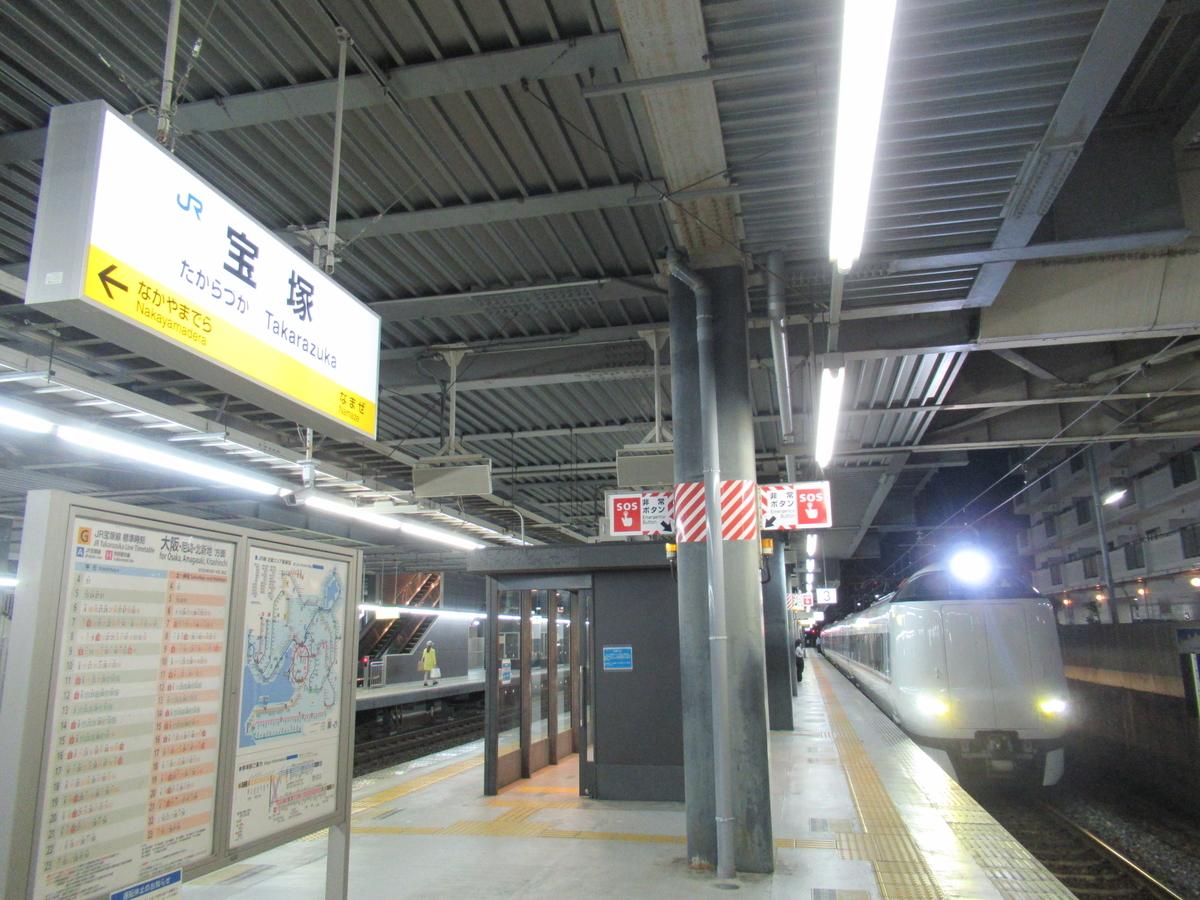 f:id:watakawa:20201126134204j:plain