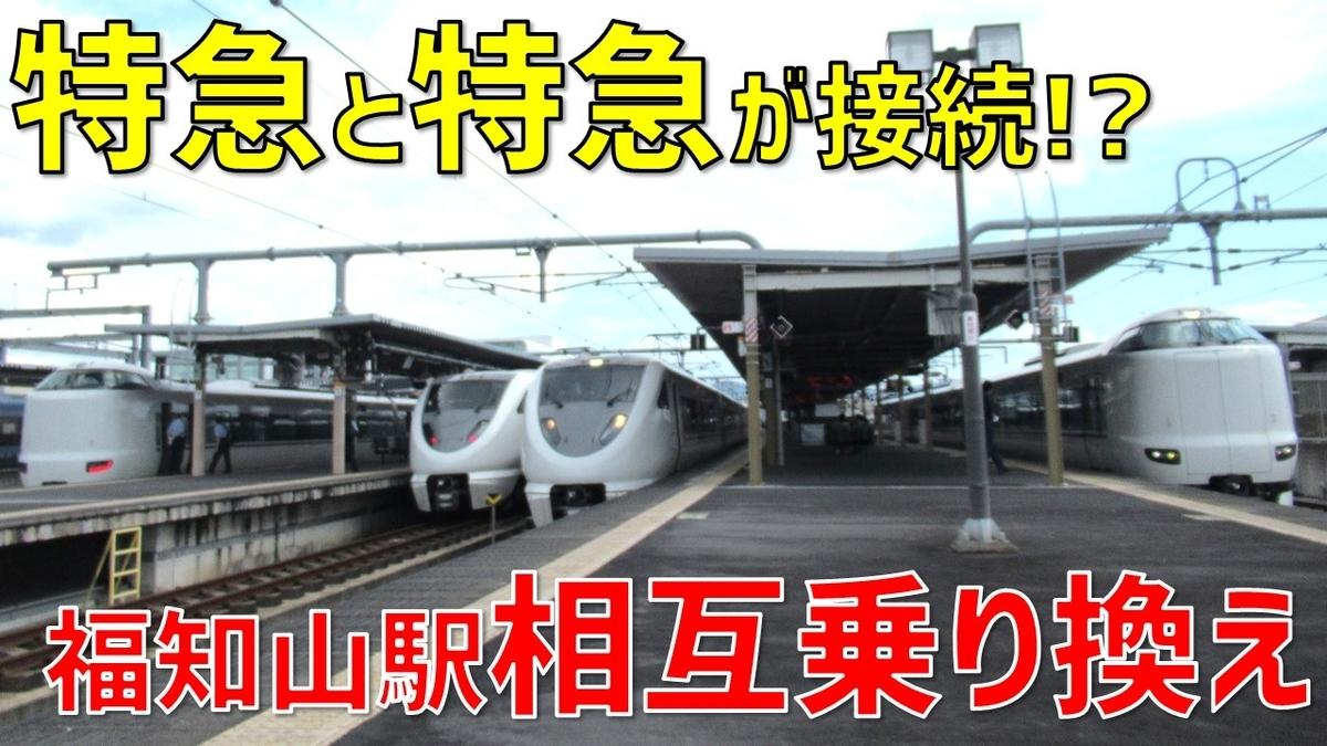 f:id:watakawa:20201126140021j:plain