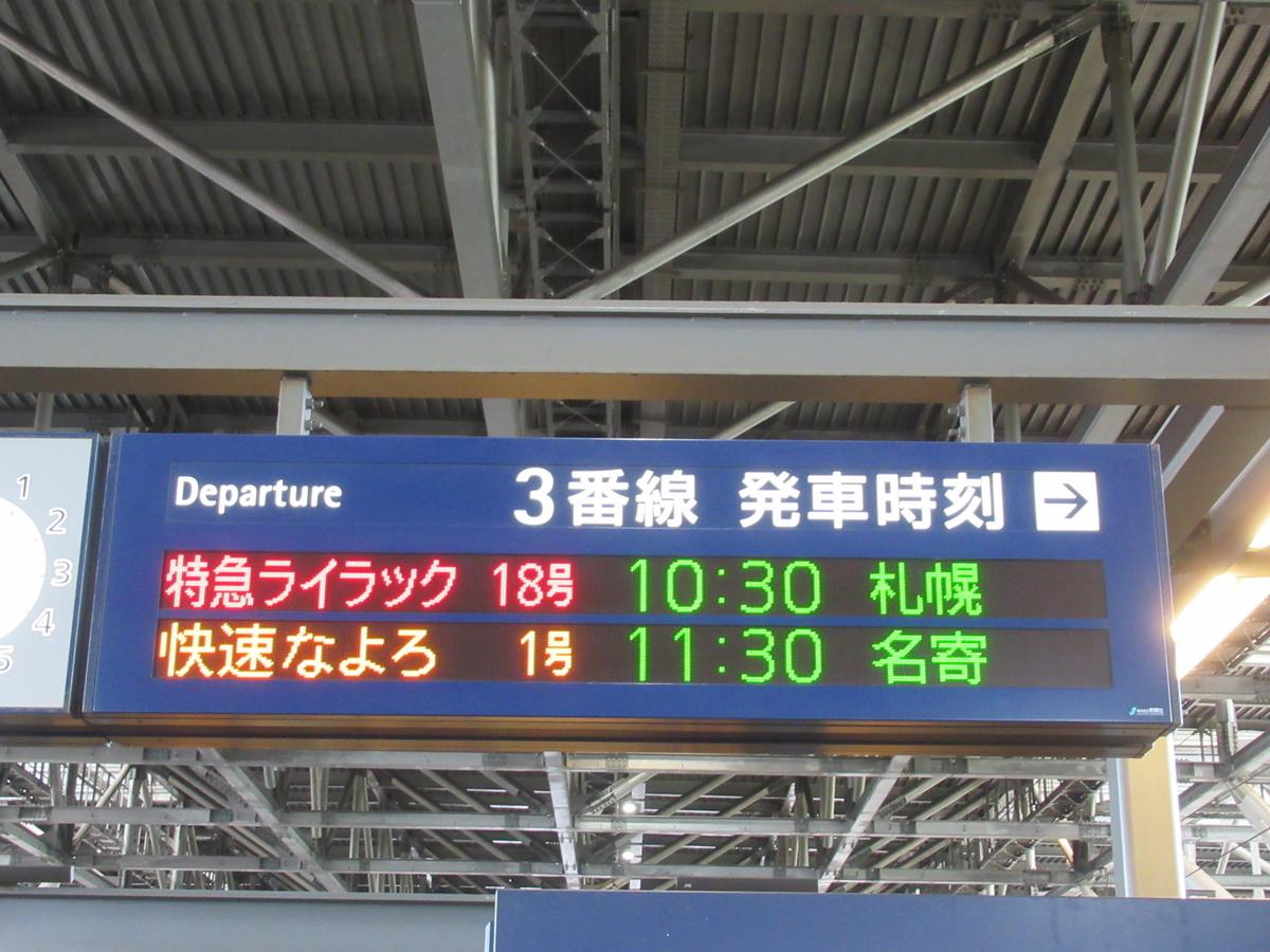 f:id:watakawa:20201202001057j:plain