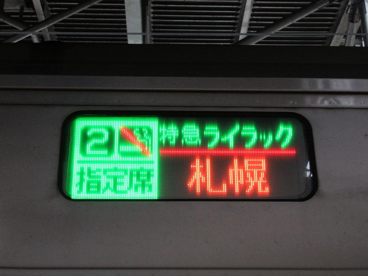 f:id:watakawa:20201202163400j:plain