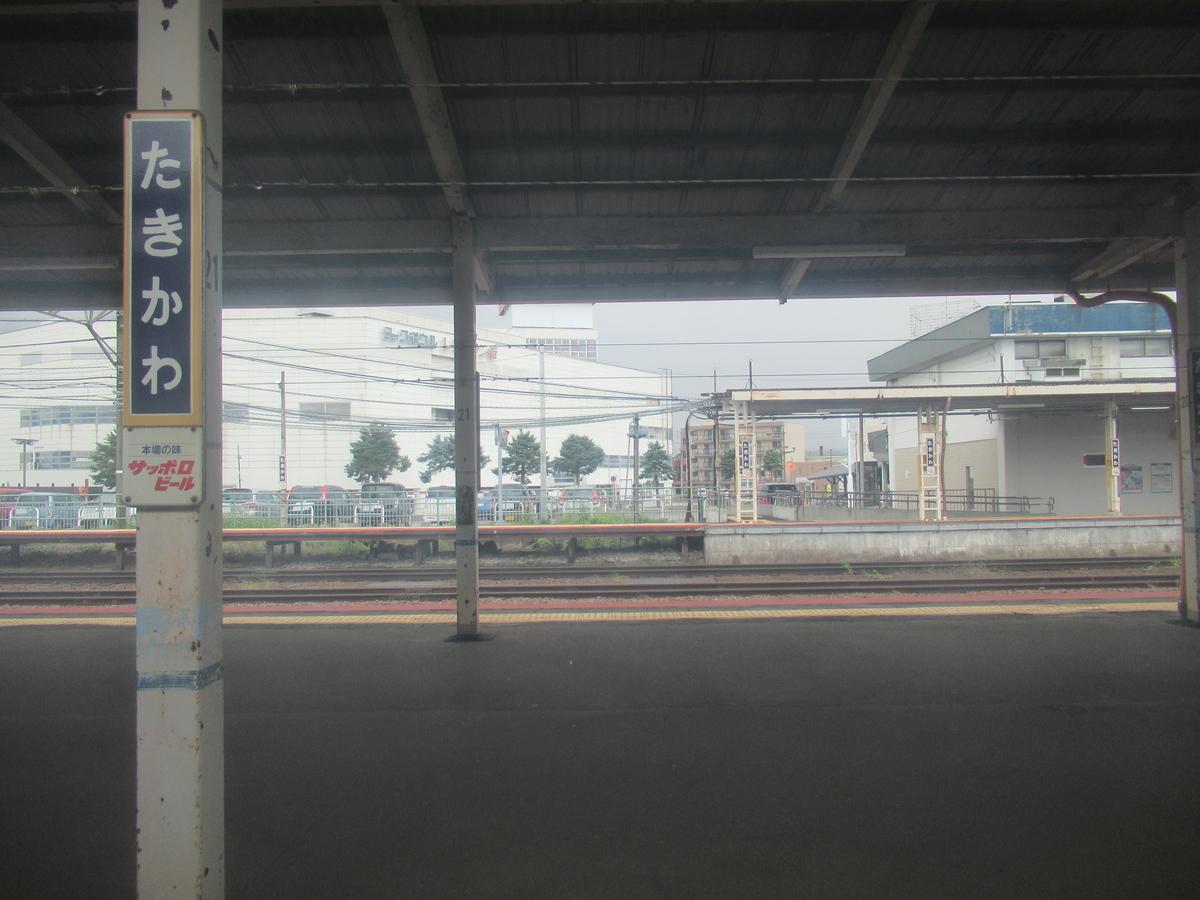 f:id:watakawa:20201202165118j:plain
