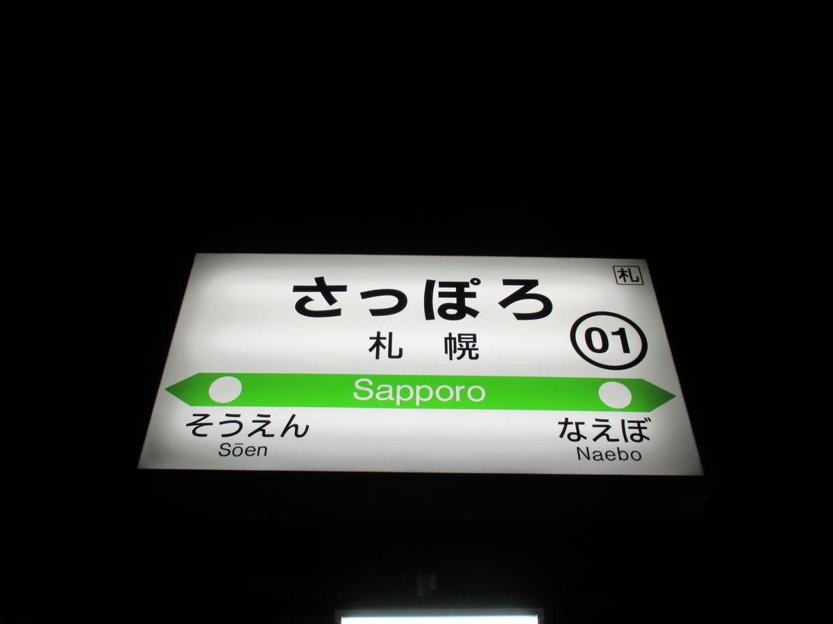 f:id:watakawa:20201202172241j:plain