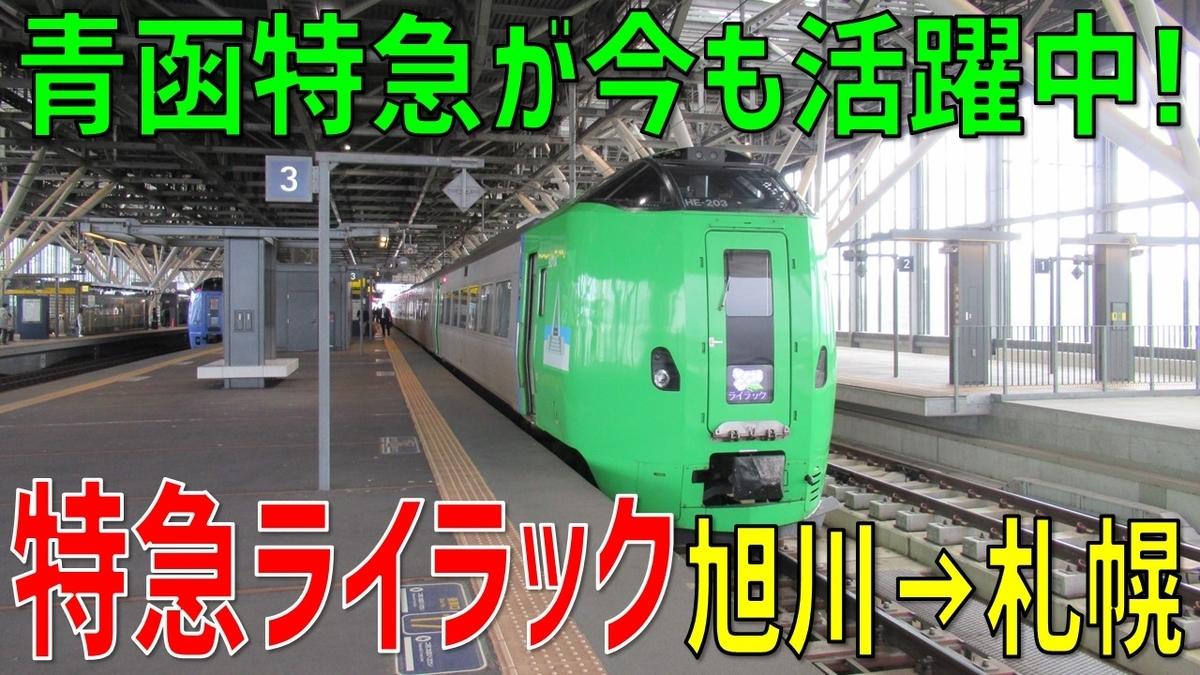 f:id:watakawa:20201202180119j:plain
