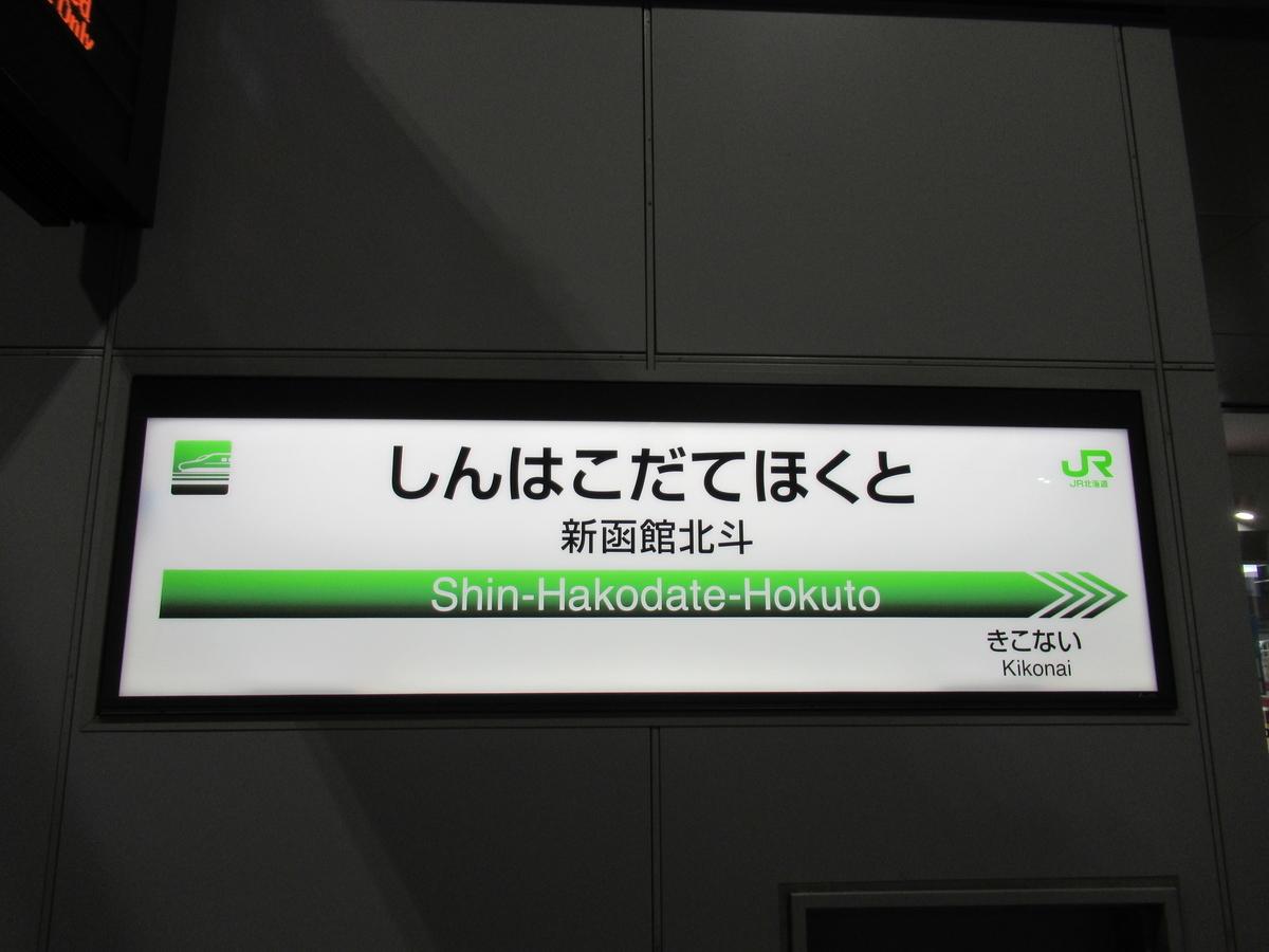 f:id:watakawa:20201207005524j:plain