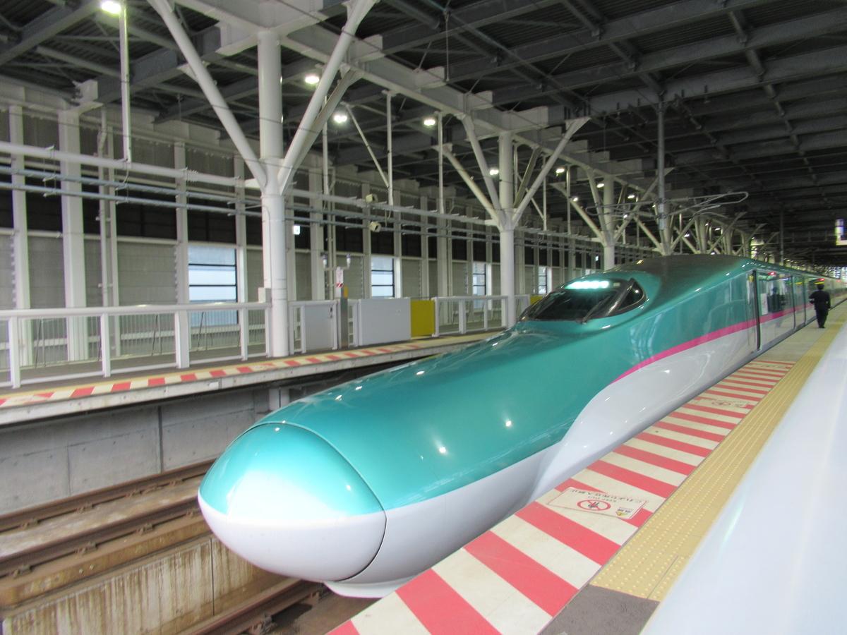 f:id:watakawa:20201207005822j:plain