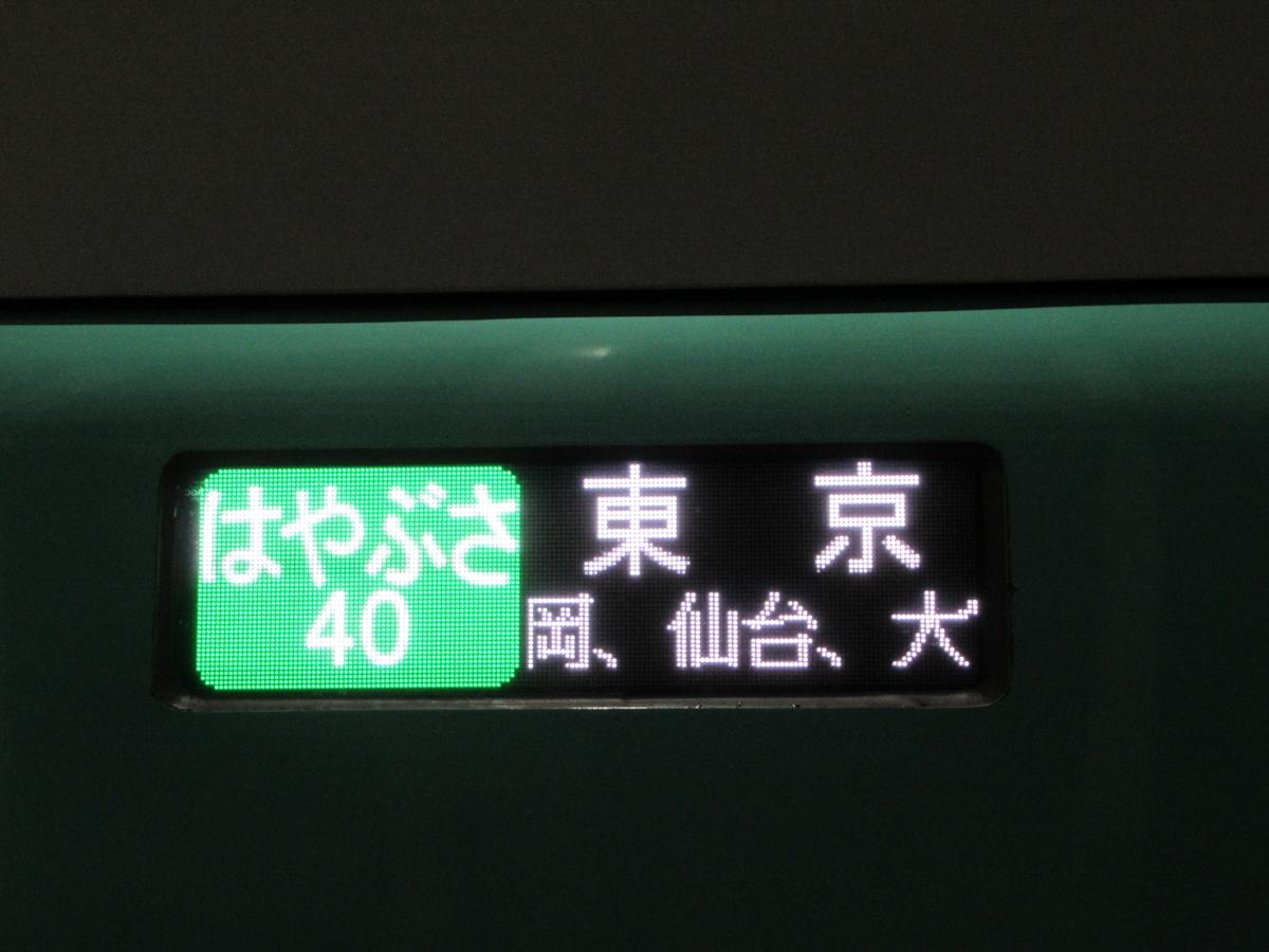 f:id:watakawa:20201208114002j:plain