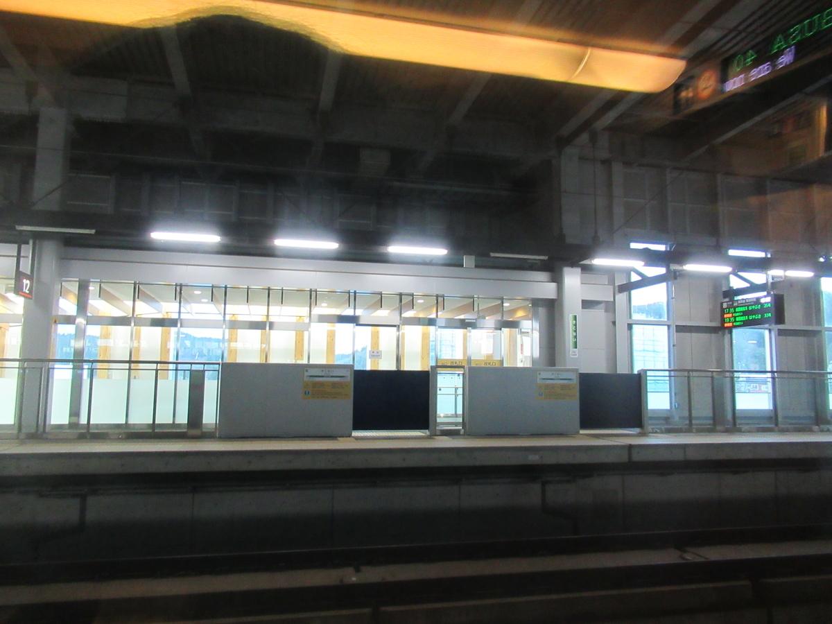 f:id:watakawa:20201208120432j:plain