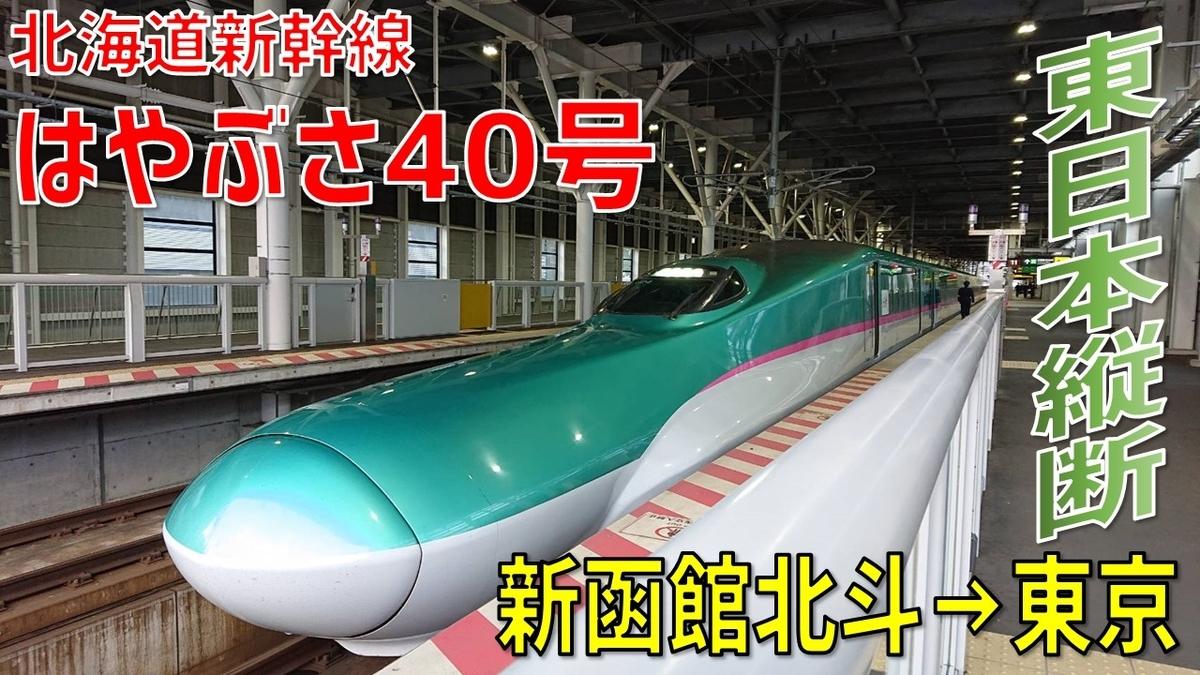 f:id:watakawa:20201208135011j:plain