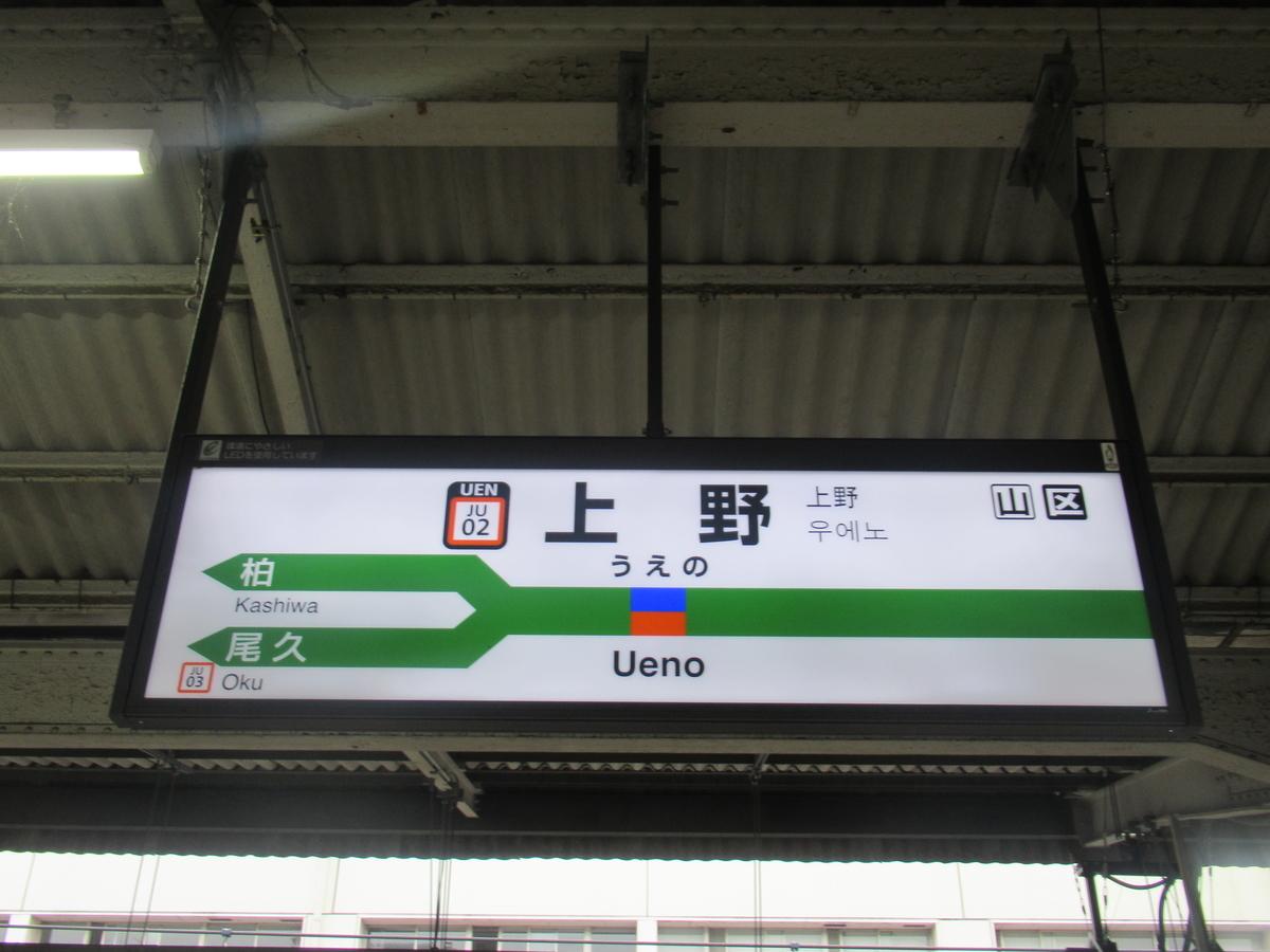f:id:watakawa:20201212121855j:plain