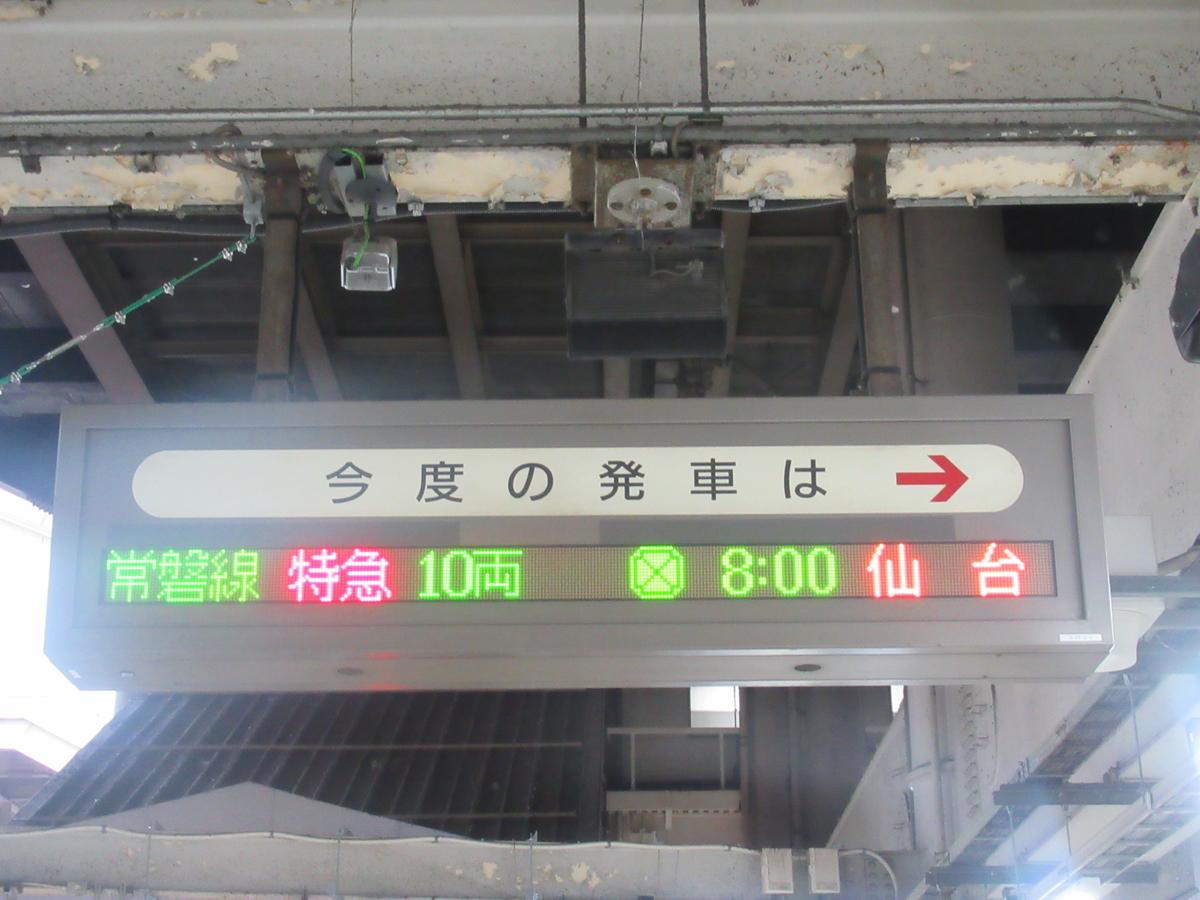 f:id:watakawa:20201212195724j:plain