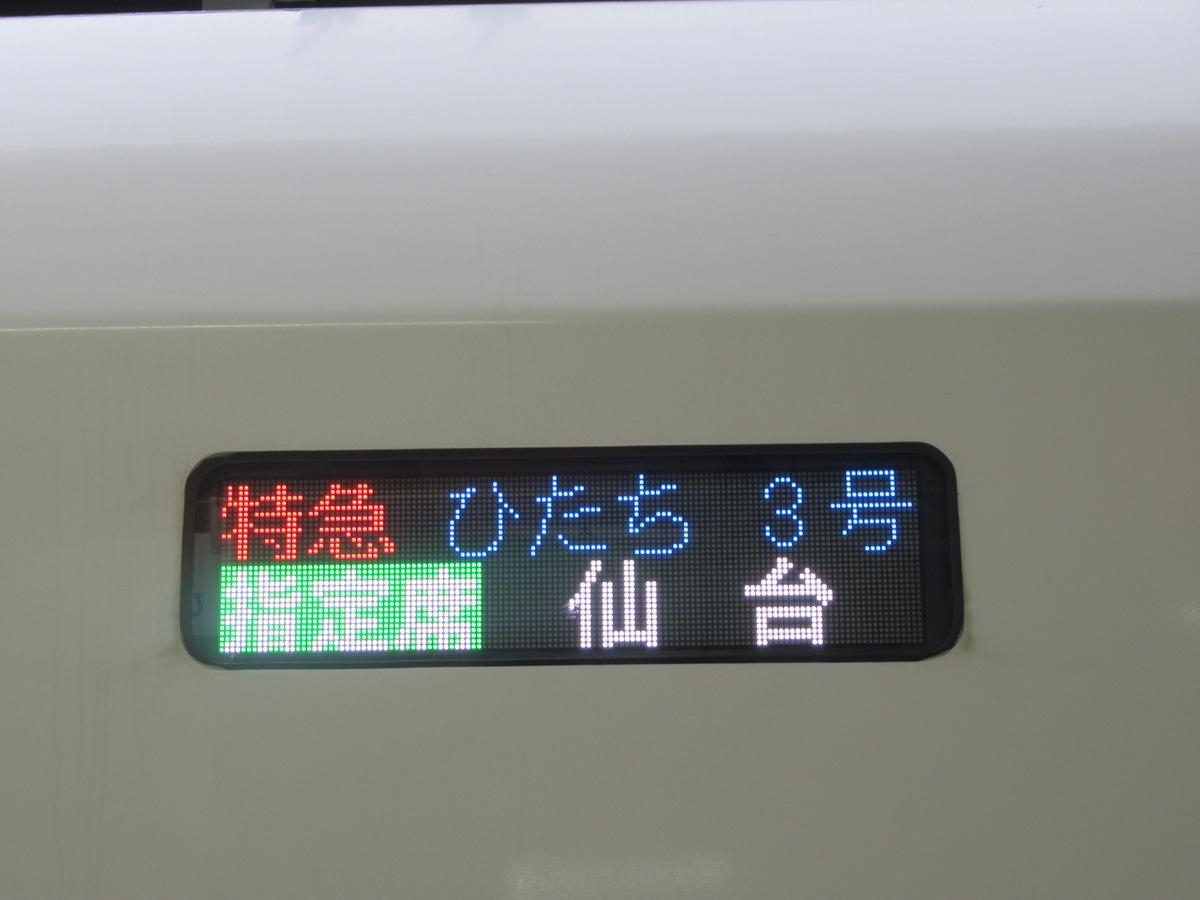 f:id:watakawa:20201213131707j:plain