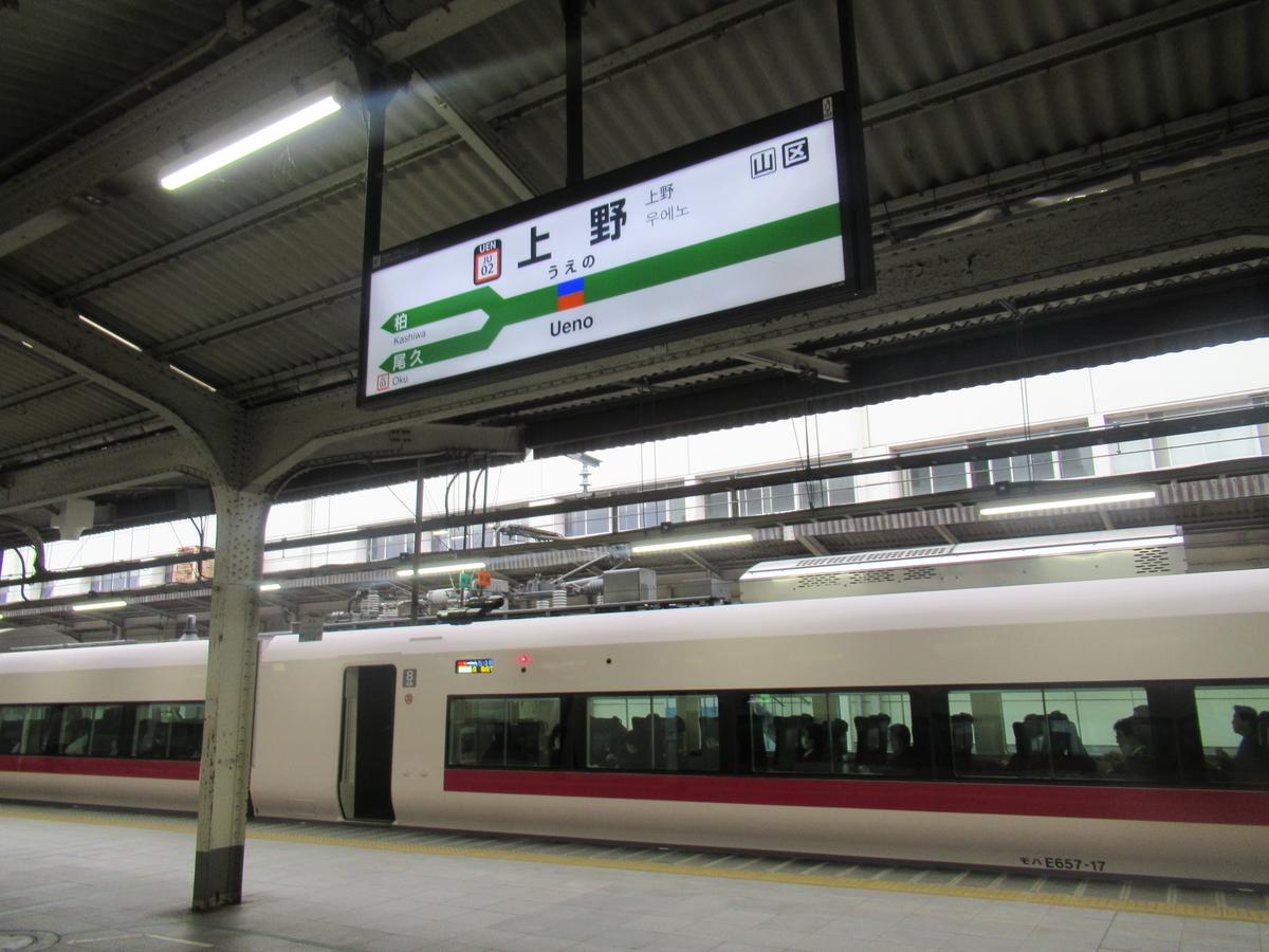 f:id:watakawa:20201213132352j:plain
