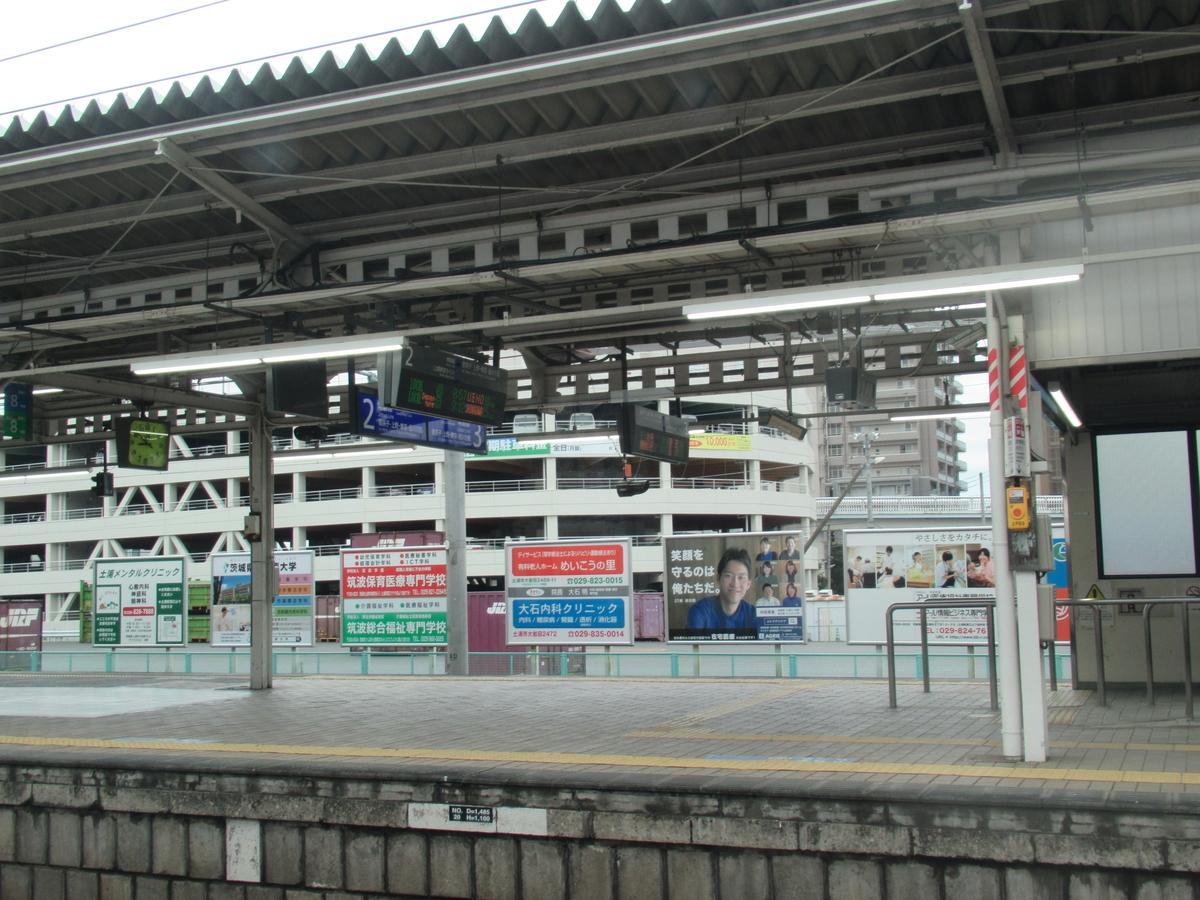f:id:watakawa:20201213142701j:plain