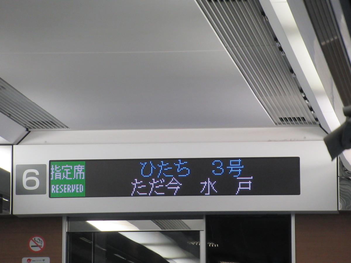 f:id:watakawa:20201213143444j:plain
