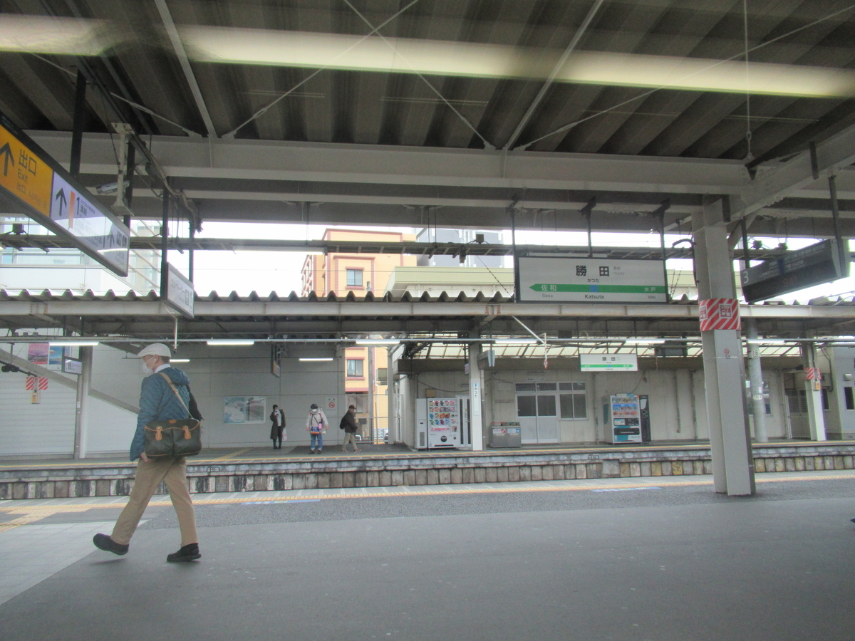 f:id:watakawa:20201213143708j:plain