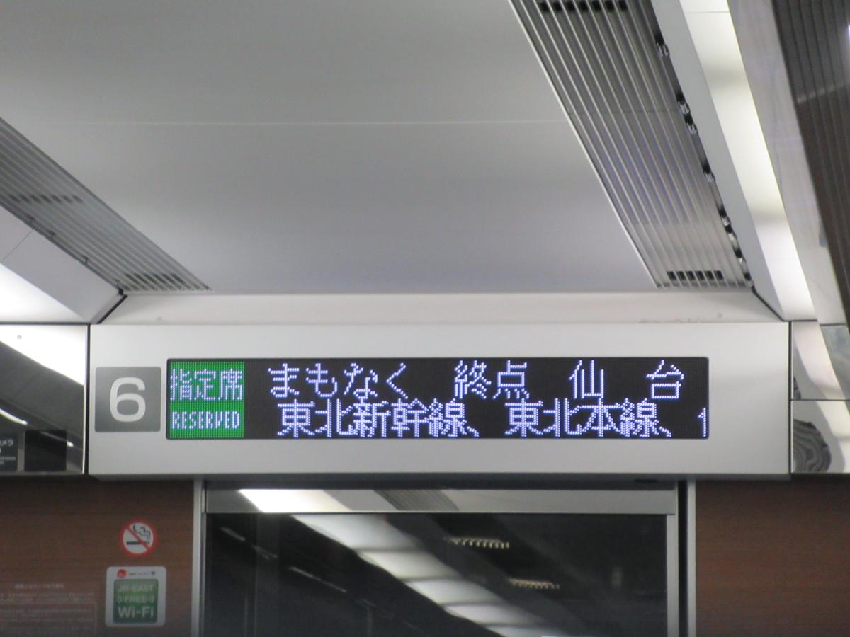 f:id:watakawa:20201213171255j:plain
