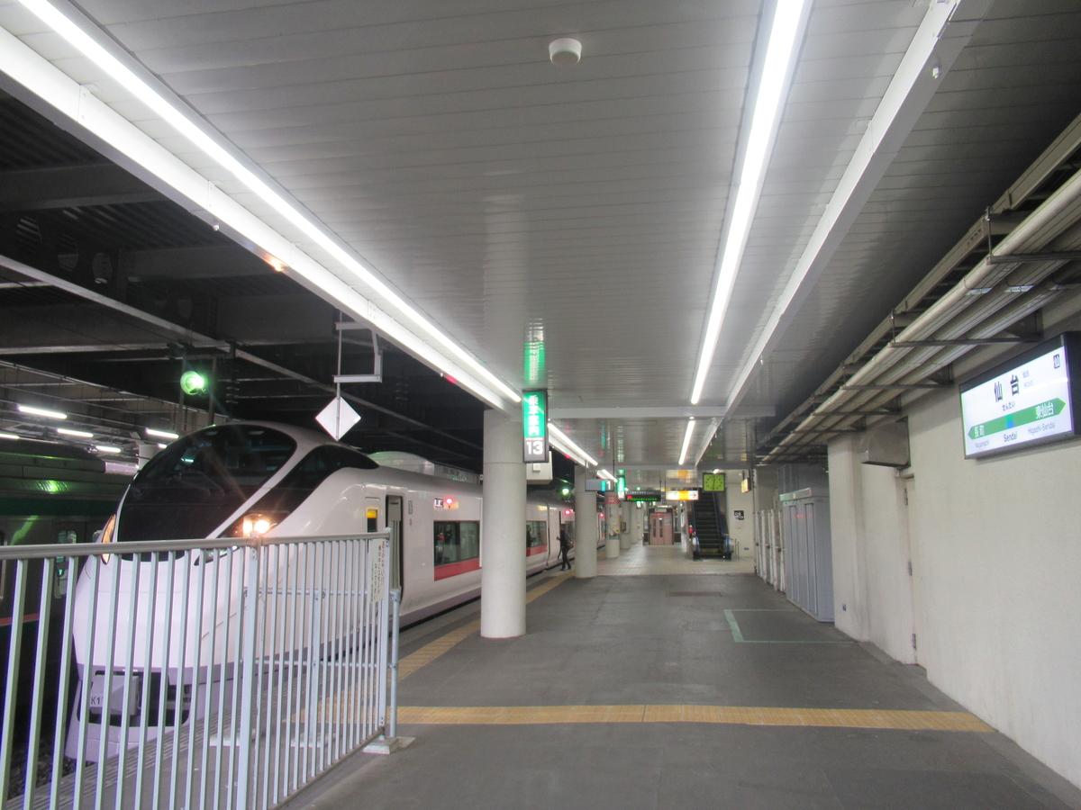 f:id:watakawa:20201213173540j:plain