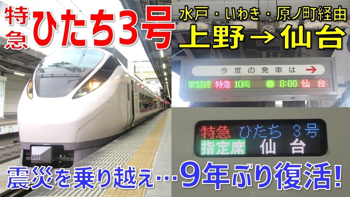 f:id:watakawa:20201213182912j:plain