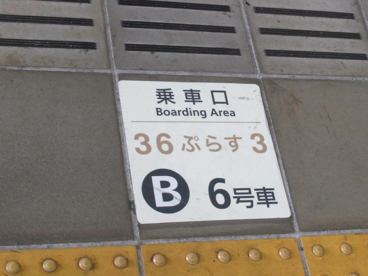 f:id:watakawa:20201214164755j:plain
