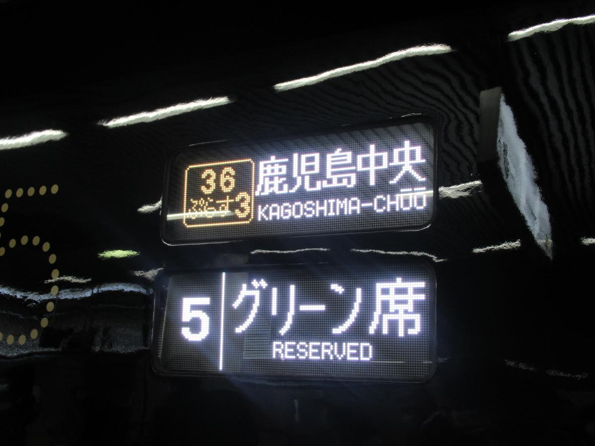 f:id:watakawa:20201214165646j:plain
