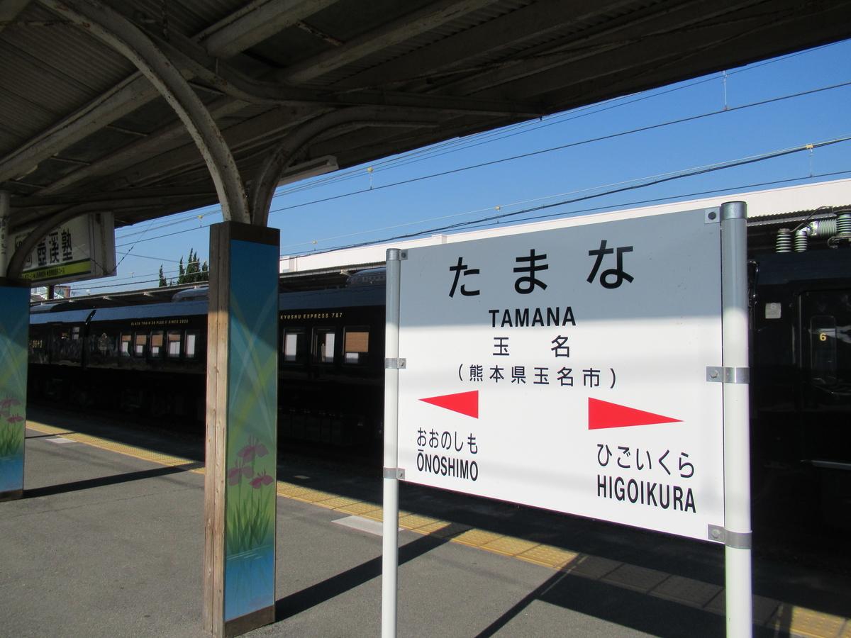 f:id:watakawa:20201215112956j:plain