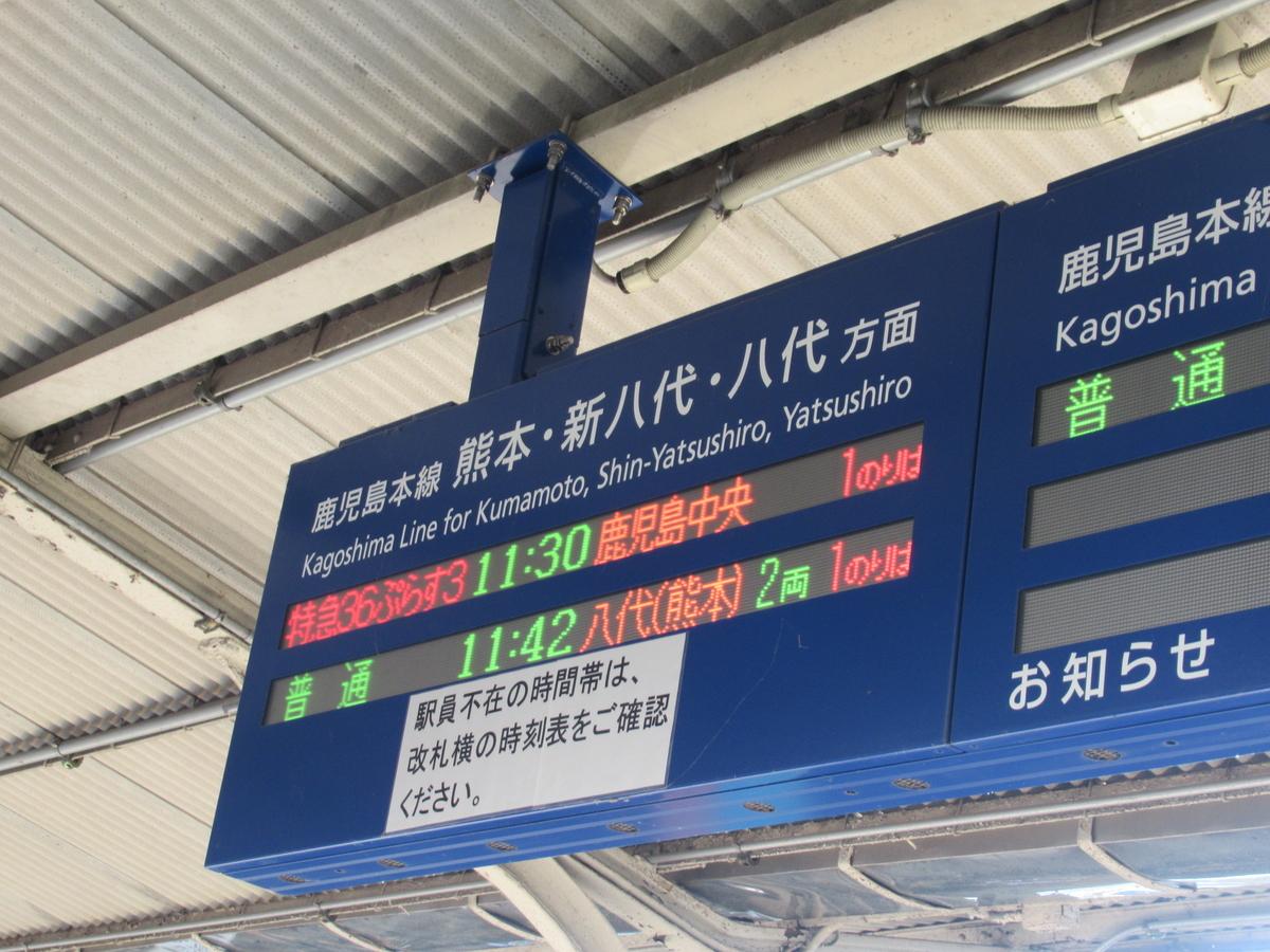 f:id:watakawa:20201215115456j:plain