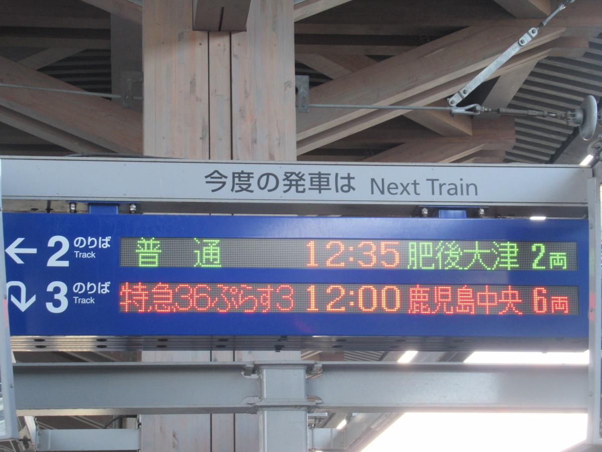 f:id:watakawa:20201216182018j:plain