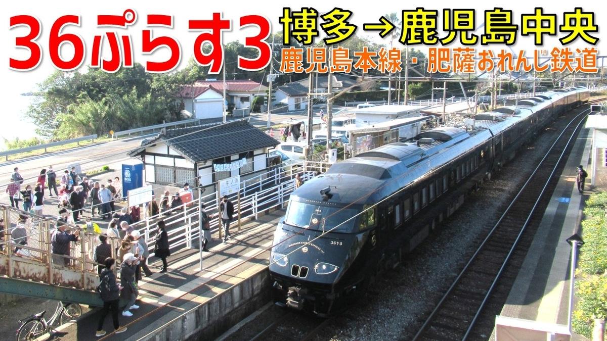 f:id:watakawa:20201221130746j:plain