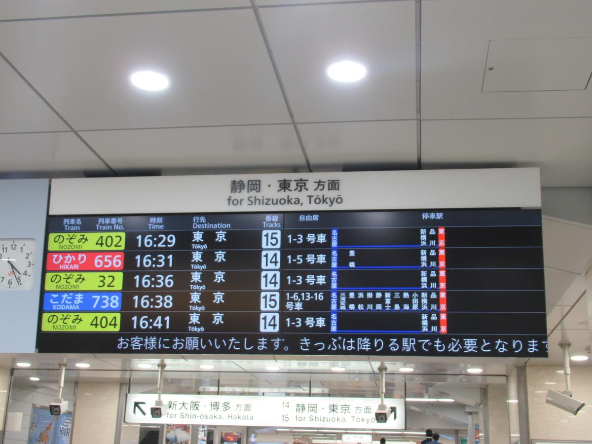 f:id:watakawa:20201225005015j:plain