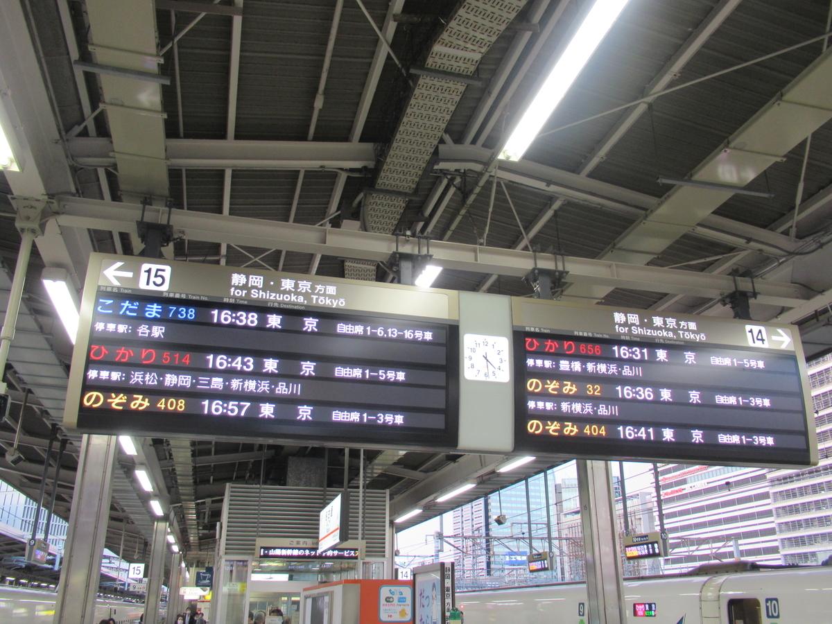 f:id:watakawa:20201225115209j:plain