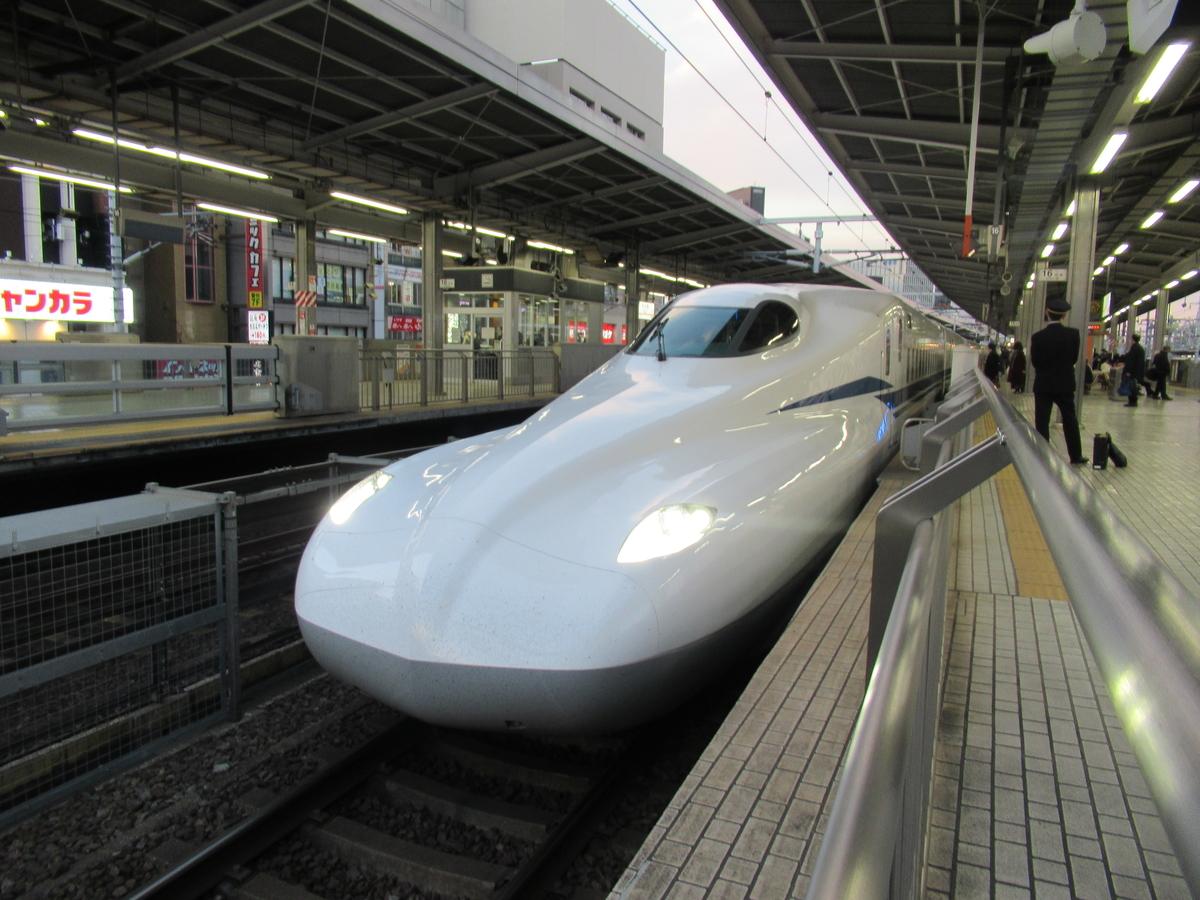 f:id:watakawa:20201225115737j:plain