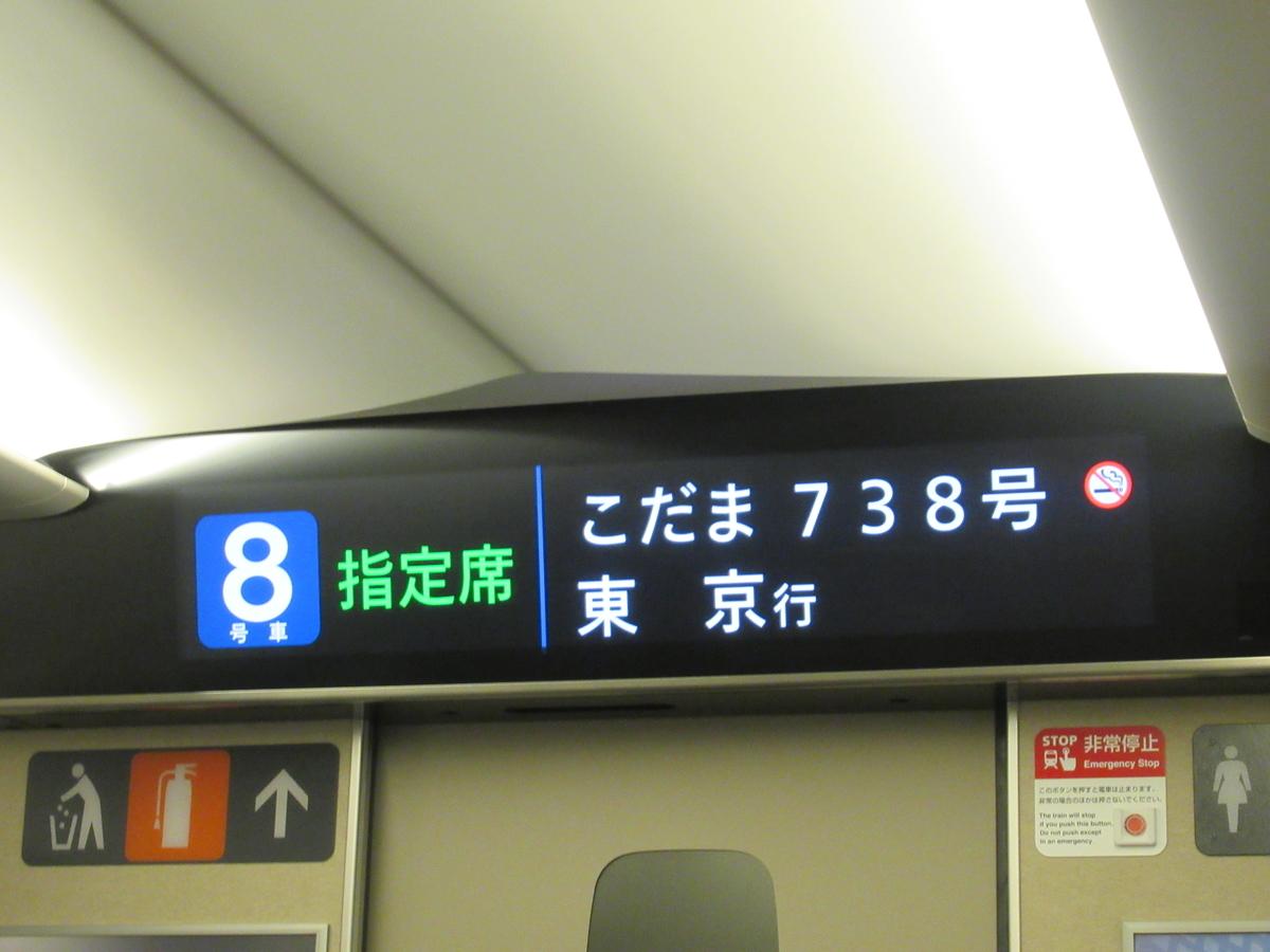 f:id:watakawa:20201226011146j:plain
