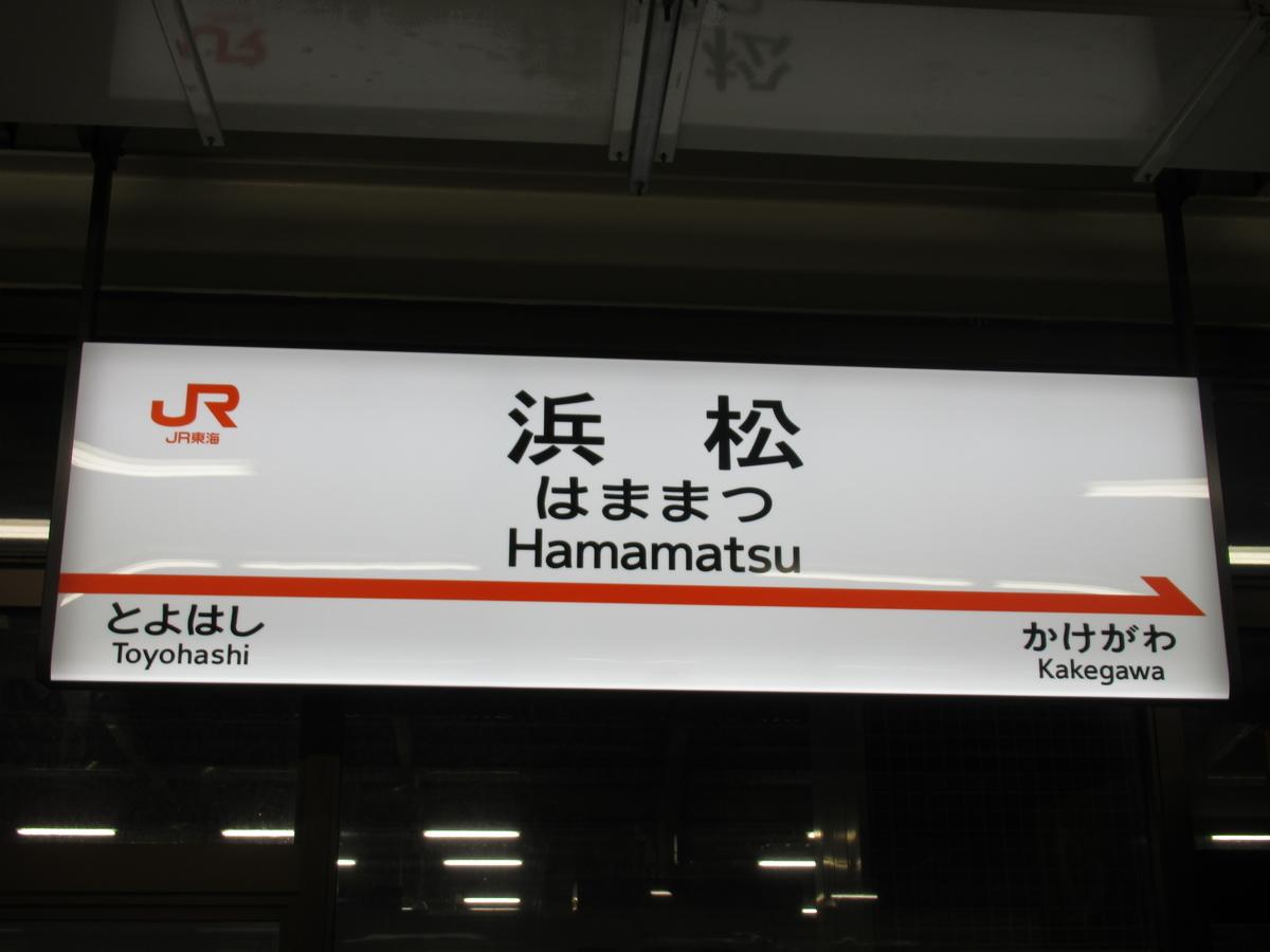 f:id:watakawa:20201227115052j:plain