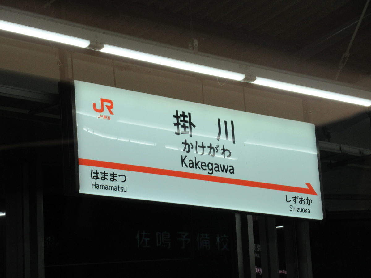 f:id:watakawa:20201227115417j:plain