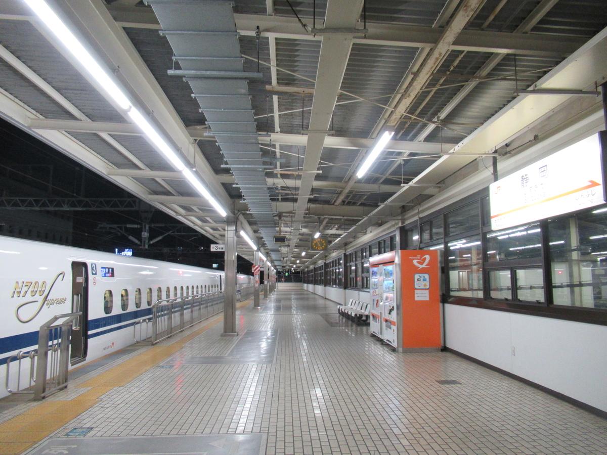 f:id:watakawa:20201227115706j:plain
