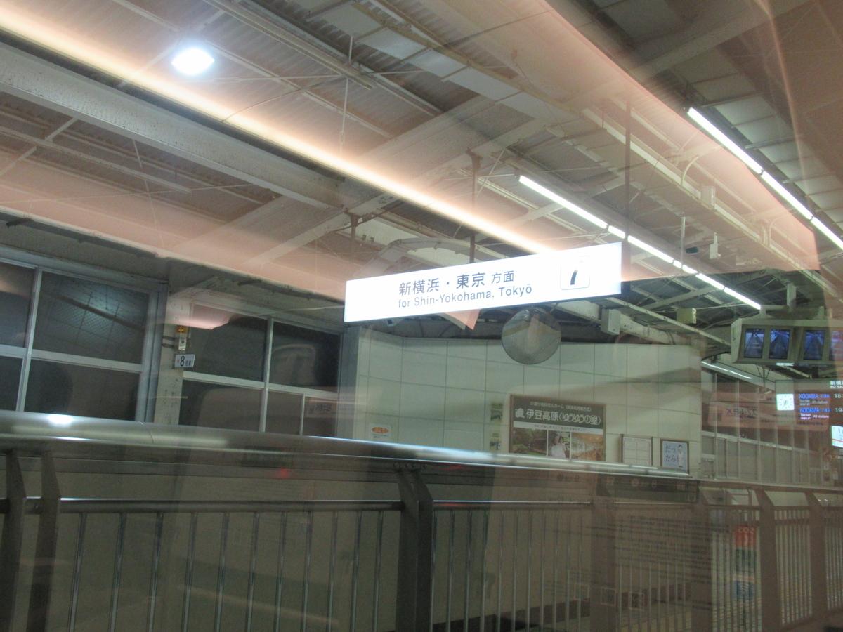 f:id:watakawa:20201227120615j:plain