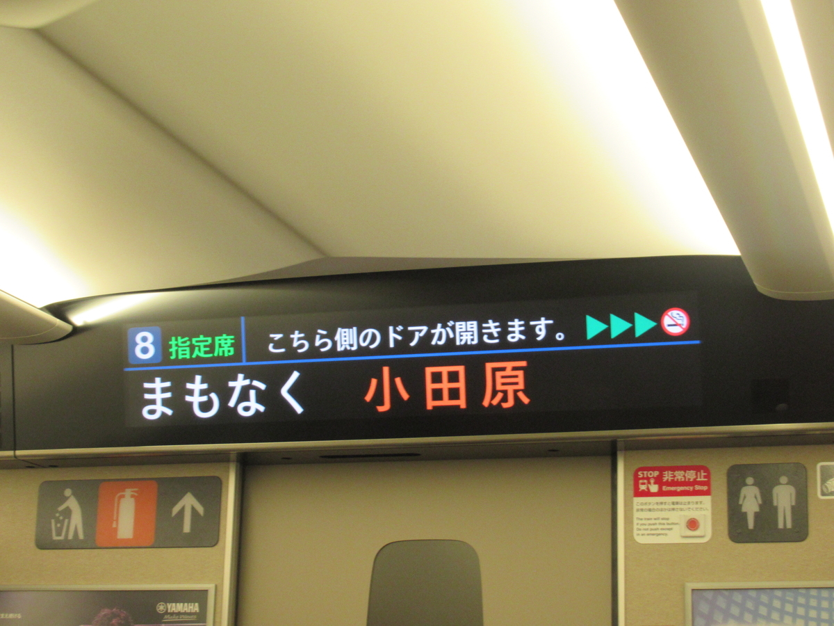 f:id:watakawa:20201227121739j:plain