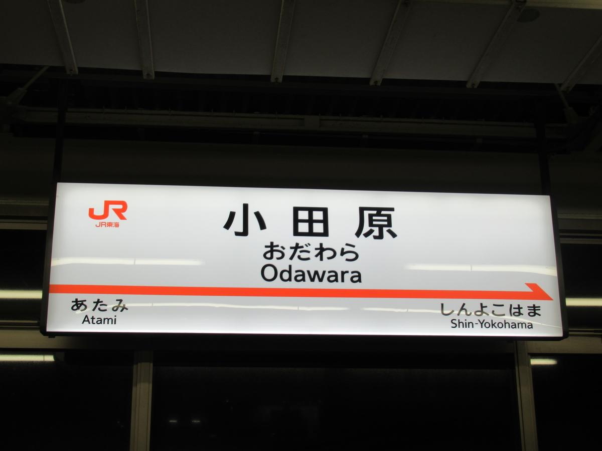f:id:watakawa:20201227121838j:plain