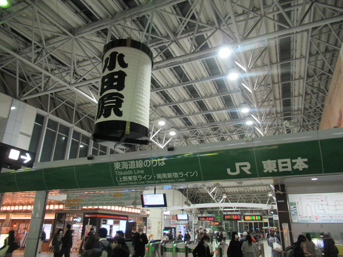 f:id:watakawa:20201227122724j:plain