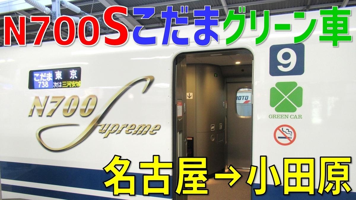 f:id:watakawa:20201227134954j:plain