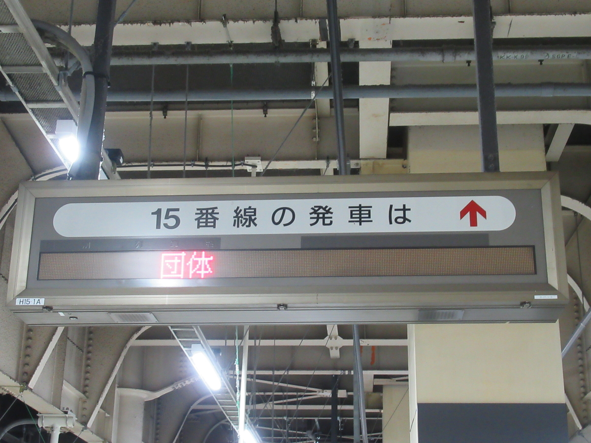 f:id:watakawa:20201231011722j:plain