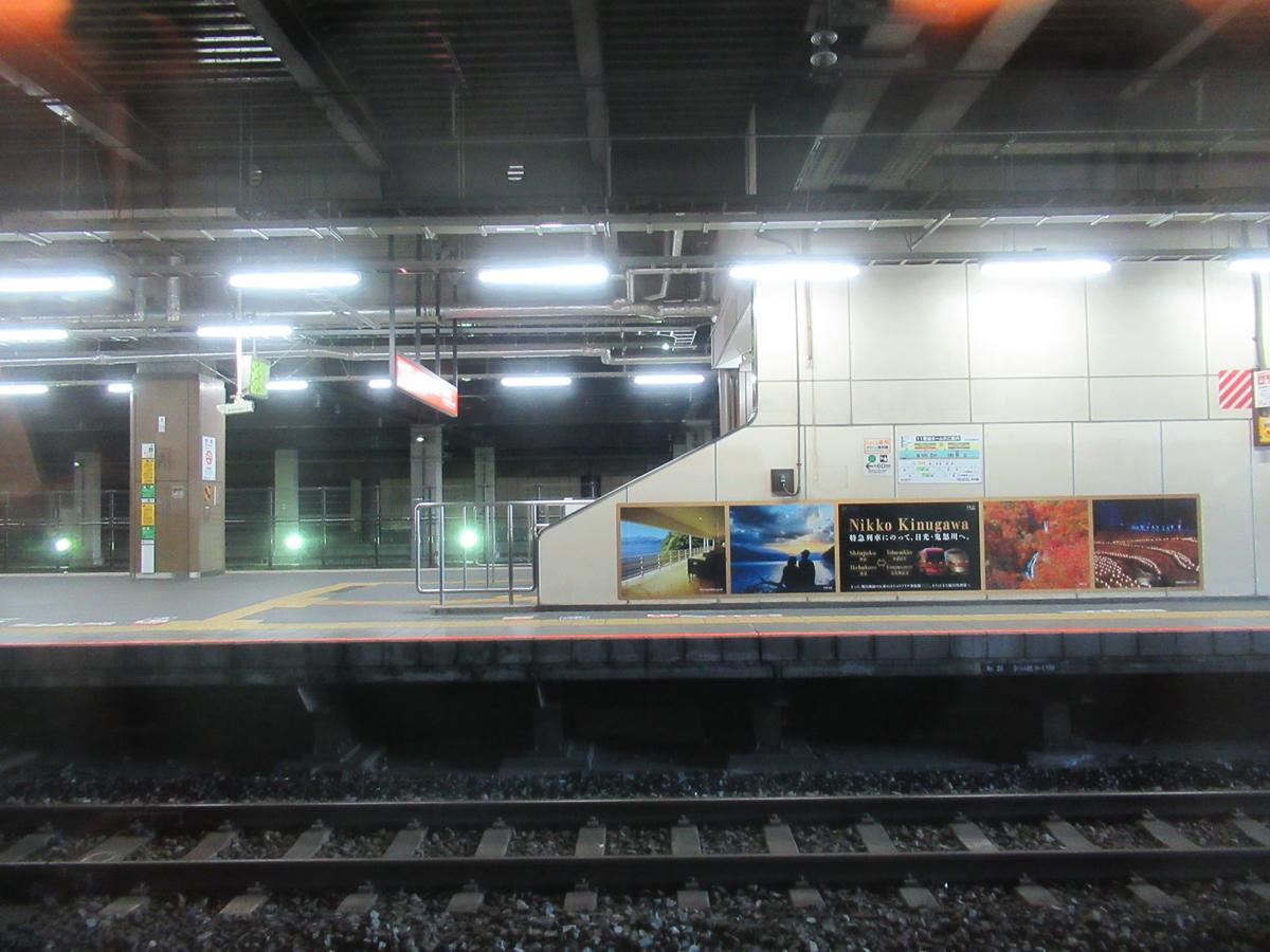 f:id:watakawa:20201231105132j:plain