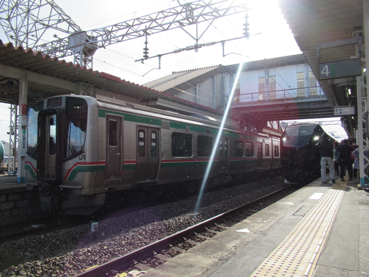 f:id:watakawa:20201231113345j:plain