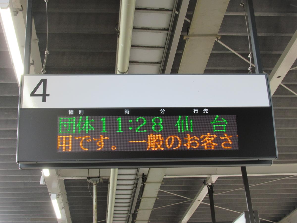 f:id:watakawa:20201231113619j:plain