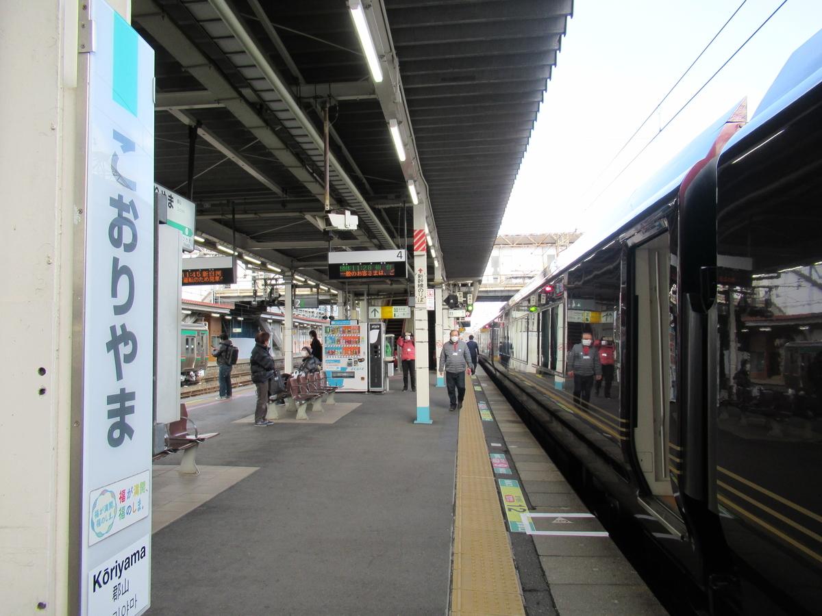 f:id:watakawa:20201231114103j:plain